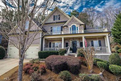 Dacula Single Family Home Under Contract: 1726 Deerhaven Trl