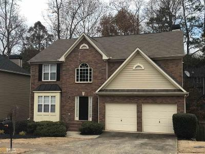 Kennesaw Single Family Home Under Contract: 3946 Lullwater Main
