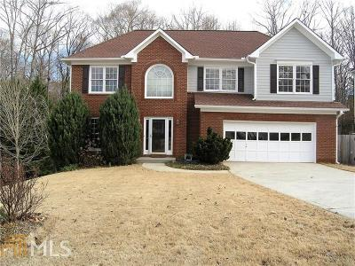 Suwanee Single Family Home New: 160 Richlake Dr