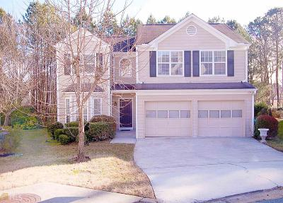 Stone Mountain Single Family Home New: 1834 Parkford Ct