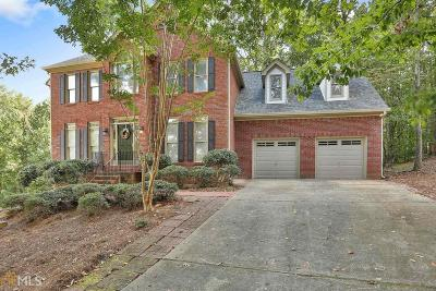 Fayette County Single Family Home Under Contract: 205 Stoneacre Ct