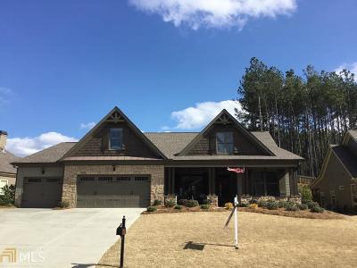 Dallas Single Family Home For Sale: 575 Crimson Dr