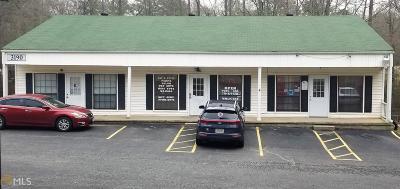 Stockbridge Commercial For Sale: 3190 Highway 42 N