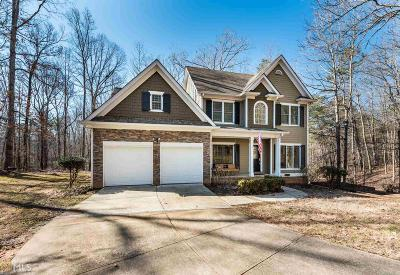 Dahlonega Single Family Home Under Contract: 250 Lake Laurel