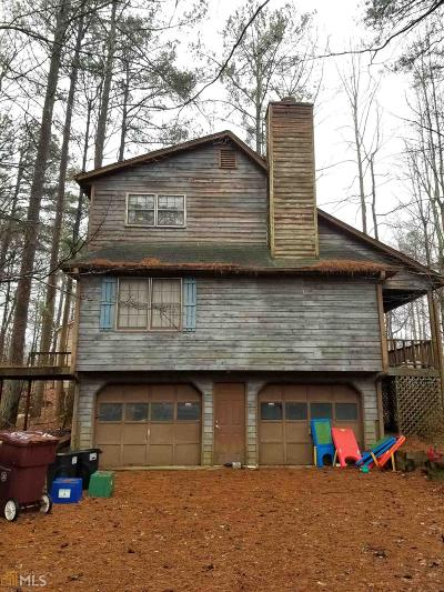 Acworth Single Family Home Under Contract: 1481 Heritage