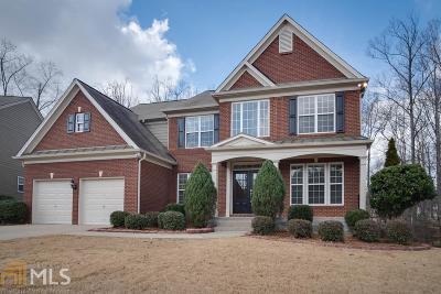 Sugar Hill Single Family Home New: 5748 Avonley Creek Dr