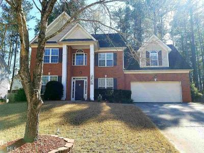 Fayette County Single Family Home New: 125 Ardenlee Dr