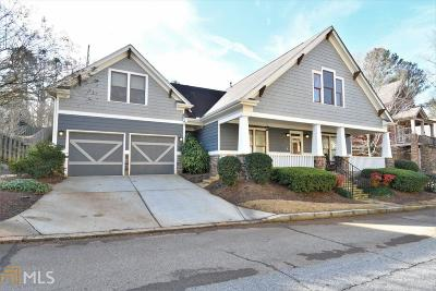 Decatur Single Family Home Under Contract: 1897 Shoal Creek Blvd