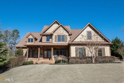Buford Single Family Home Under Contract: 3610 Bogan Springs Dr