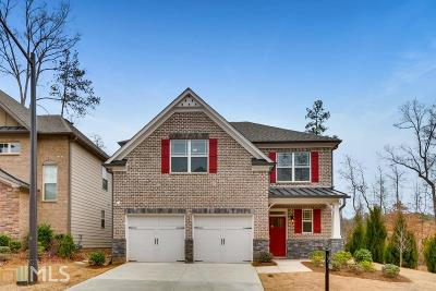 Mableton Single Family Home New: 853 Pilot Mountain Way