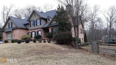 Powder Springs Single Family Home New: 1175 Bowerie Chase