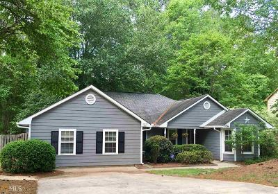 Fayette County Single Family Home New: 106 Rock Mull