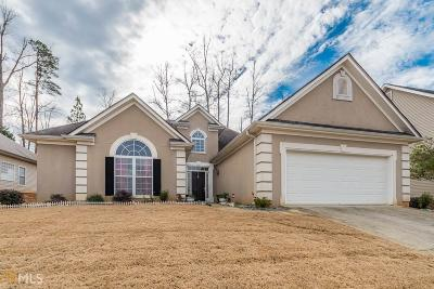 Villa Rica Single Family Home New: 2674 Neighborhood