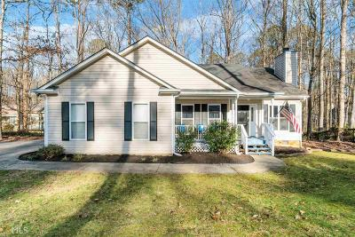 Sugar Hill Single Family Home Under Contract: 5357 Claybourne Ln