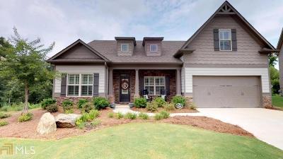 Dallas Single Family Home Under Contract: 36 White Oak Trl