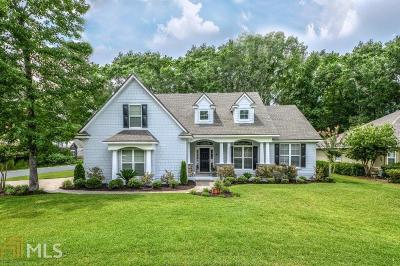 St. Marys Single Family Home New: 201 Nutgall Dr