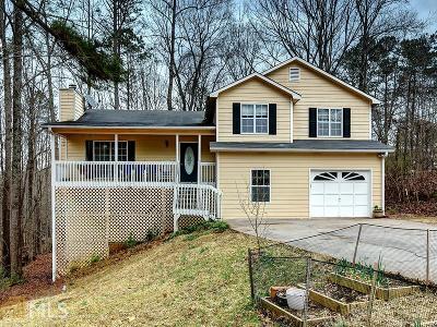 Hiram Single Family Home New: 194 Dunaway Pl #99