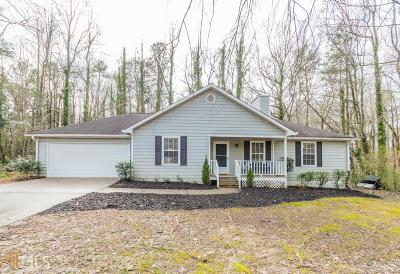 Cumming Single Family Home New: 2015 Bottoms Ct