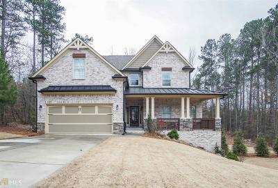 Dacula Single Family Home New: 1895 Alcovy Trl Dr