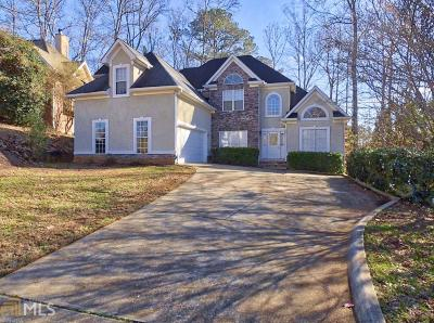 Stockbridge Single Family Home Under Contract: 118 Windsong Dr