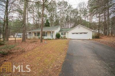 Newnan Single Family Home Under Contract: 7 Wild Rose