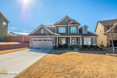 Braselton Single Family Home New: 6313 Marcelina Ct