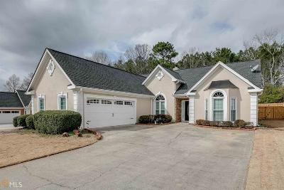 Sugar Hill Single Family Home Under Contract: 260 Chandler Ct