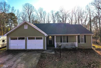 Clayton County Single Family Home Under Contract: 2879 Windcrest Dr