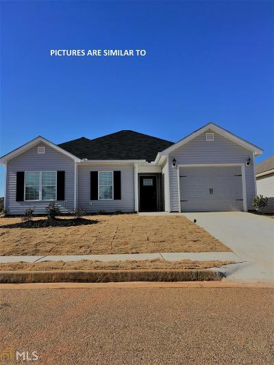 Centerville Single Family Home Under Contract: 206 Kathryn Pl