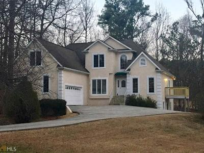 Newnan Single Family Home For Sale: 105 Springwater Chase