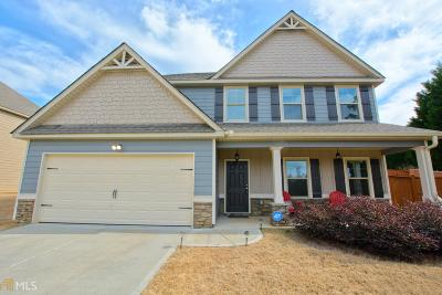 Carroll County Single Family Home New: 100 Brookwood Dr