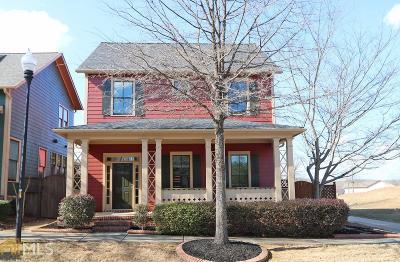Douglasville Single Family Home New: 3100 Cunningham Ln