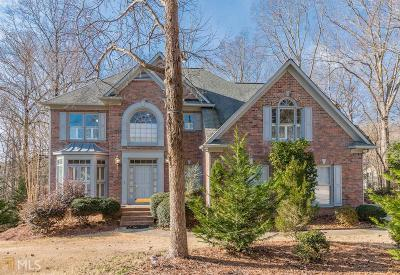 Suwanee Single Family Home Under Contract: 835 Forestwalk Dr