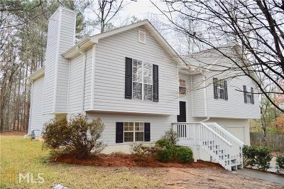 Douglasville Single Family Home New: 2071 S Flat Rock Rd