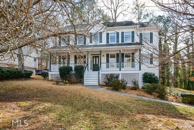 Woodstock Single Family Home Under Contract: 313 Horseshoe Bnd