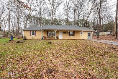 Canton Single Family Home Under Contract: 110 Crestwood Dr