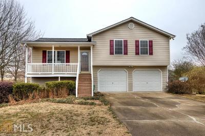 Euharlee Single Family Home Under Contract: 1046 Euharlee Rd