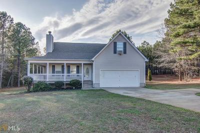 Butts County Single Family Home New: 112 Smoltz Ct