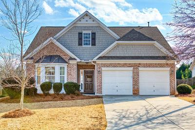 Canton Single Family Home Under Contract: 124 Mill Creek Dr
