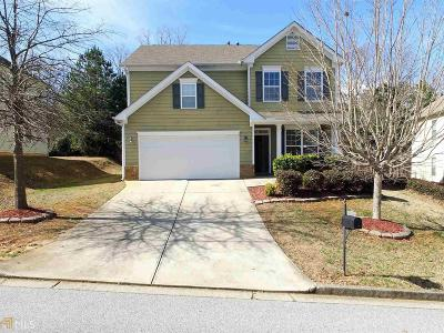 Douglasville Single Family Home New: 5223 Inverness Ct