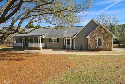 Fayette County Single Family Home Under Contract: 120 Wakefield Pl