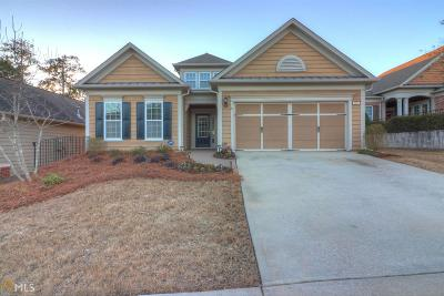 Griffin Single Family Home New: 103 Starflower Dr