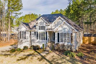 Carrollton Single Family Home Under Contract: 79 Cottage Way