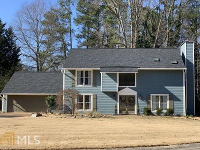 Peachtree City Single Family Home For Sale: 103 Beaver