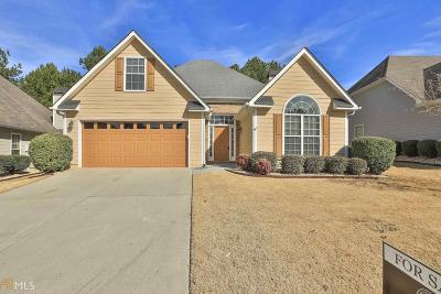 Peachtree City Single Family Home Under Contract: 260 Turnbridge Cir