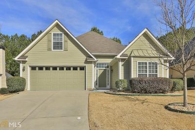 Peachtree City Single Family Home Under Contract: 262 Turnbridge Cir
