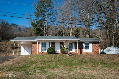 Ellijay Single Family Home Under Contract: 211 Hospital Cir