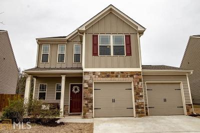 Newnan Single Family Home Under Contract: 15 Southwind Cir