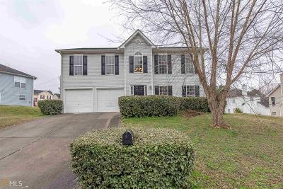 Clayton County Single Family Home New: 1826 Marceau Dr