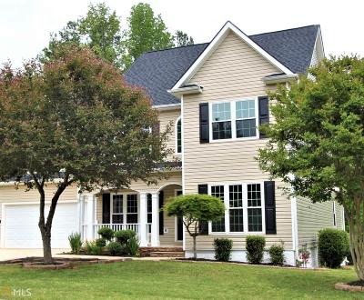 Newnan Single Family Home New: 39 Tapestry Ln